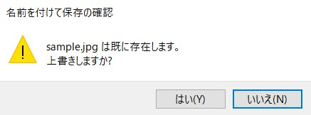 f:id:ishii-akihiro:20200913100153j:plain