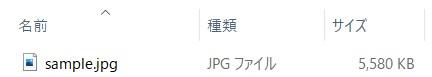 f:id:ishii-akihiro:20200913100322j:plain