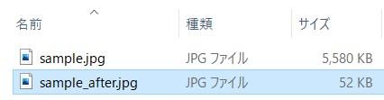 f:id:ishii-akihiro:20200913100727j:plain