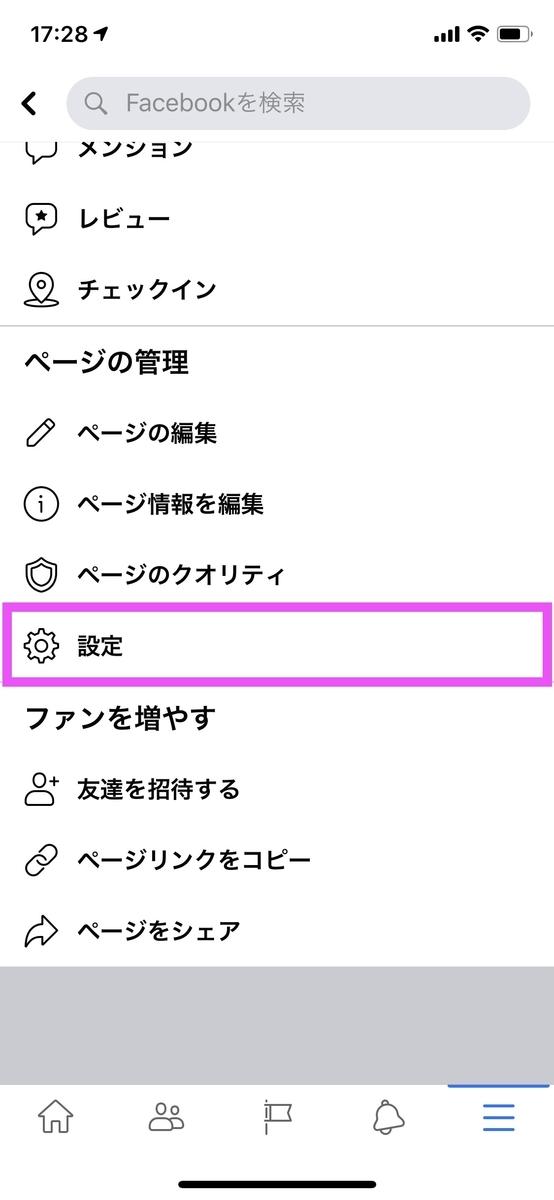 f:id:ishii-akihiro:20200926204616j:plain