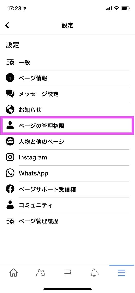 f:id:ishii-akihiro:20200926204703j:plain