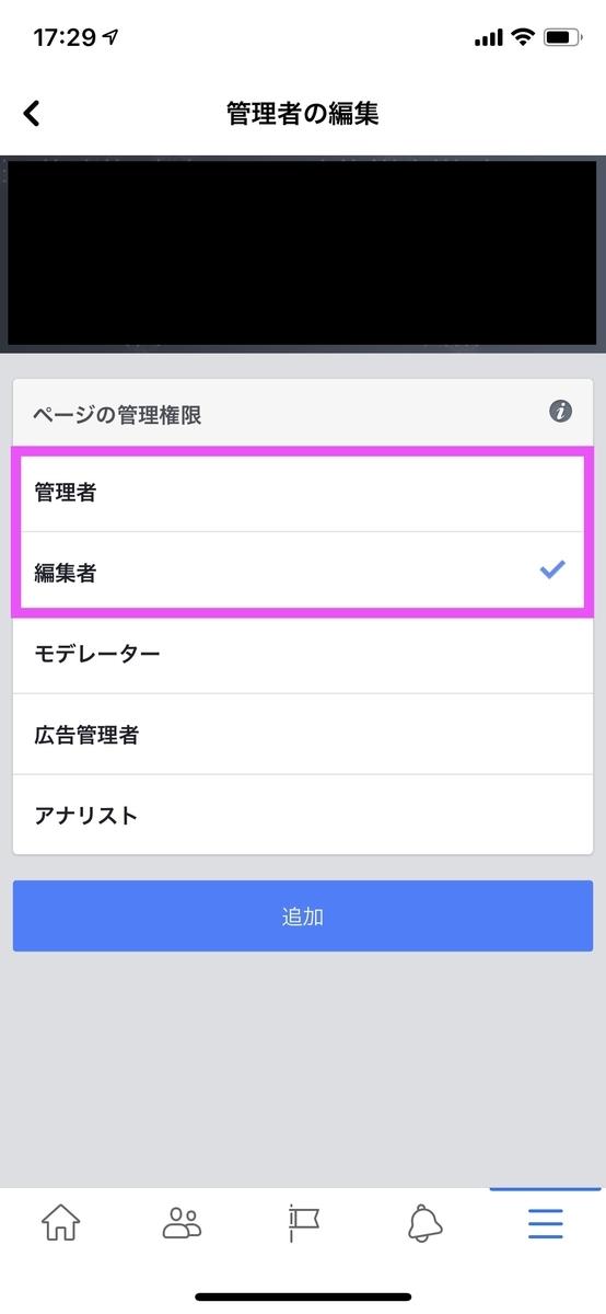 f:id:ishii-akihiro:20200926205950j:plain