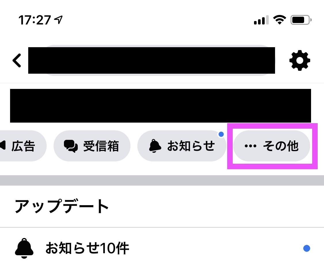 f:id:ishii-akihiro:20200926211347j:plain