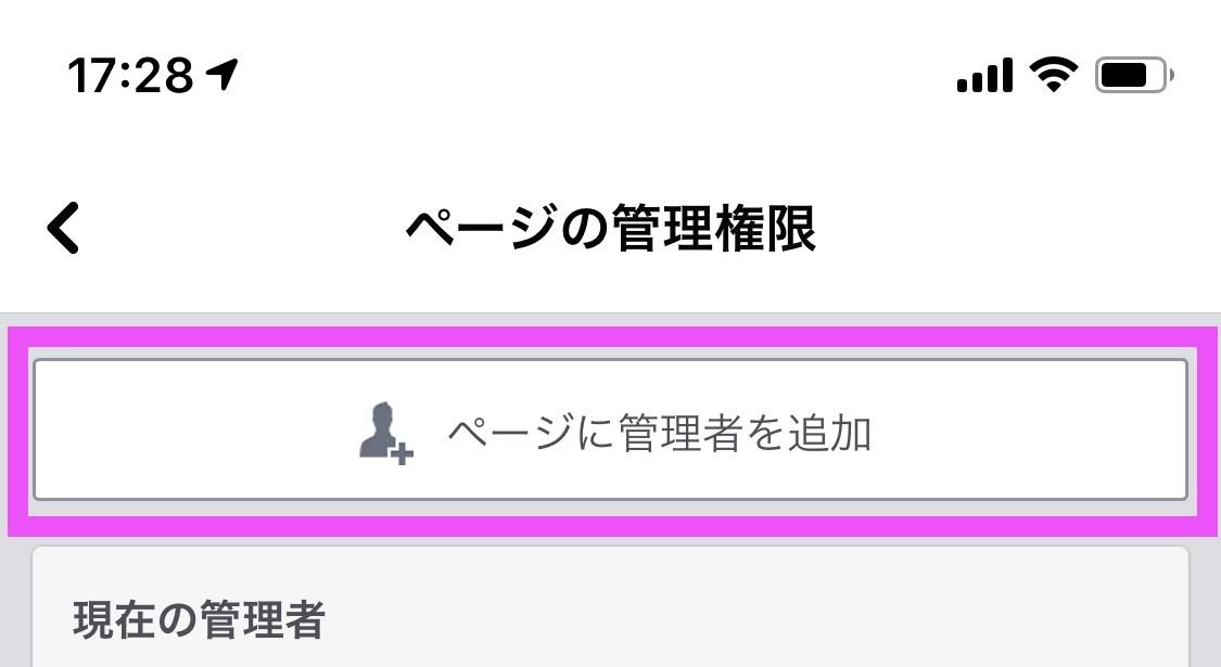 f:id:ishii-akihiro:20200926211457j:plain