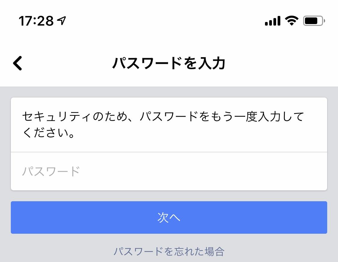 f:id:ishii-akihiro:20200926211526j:plain