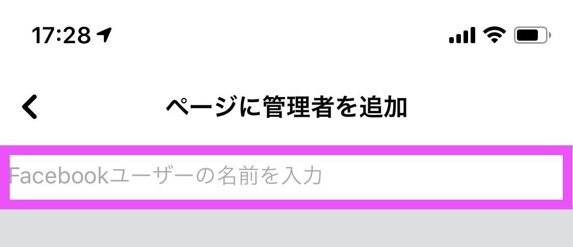 f:id:ishii-akihiro:20200926211552j:plain