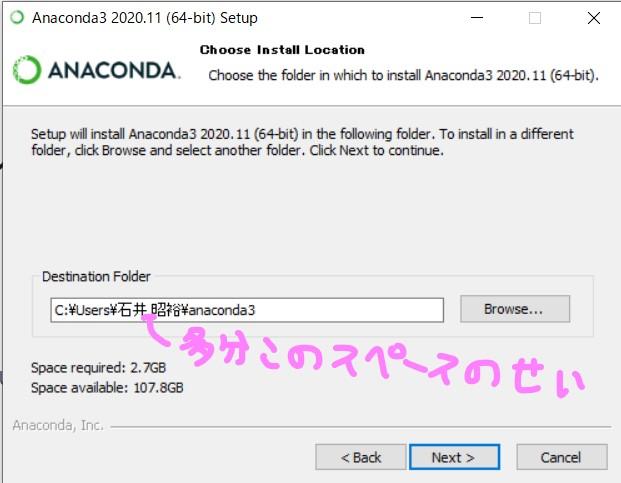 f:id:ishii-akihiro:20210109111413j:plain