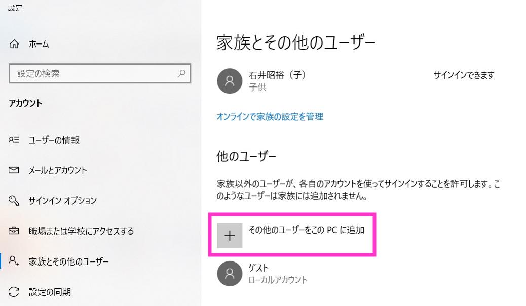 f:id:ishii-akihiro:20210109114430p:plain