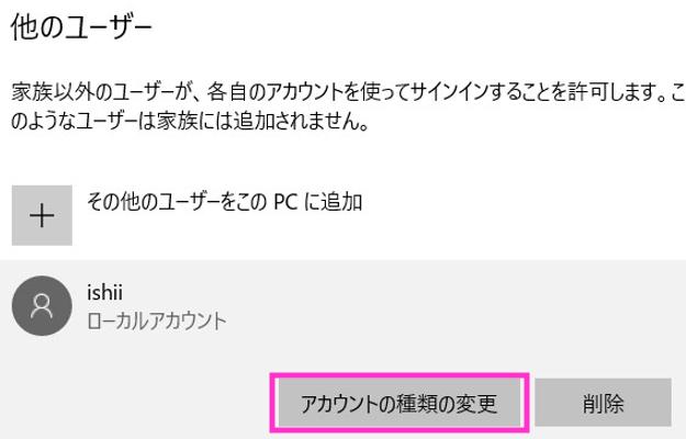 f:id:ishii-akihiro:20210109115518p:plain