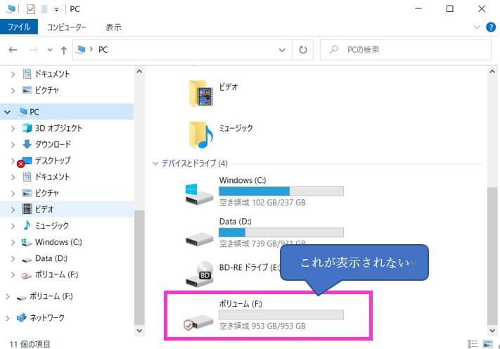 f:id:ishii-akihiro:20210121092606j:plain