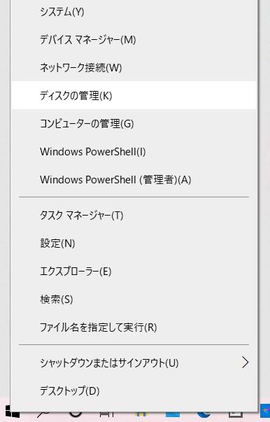 f:id:ishii-akihiro:20210121094024j:plain