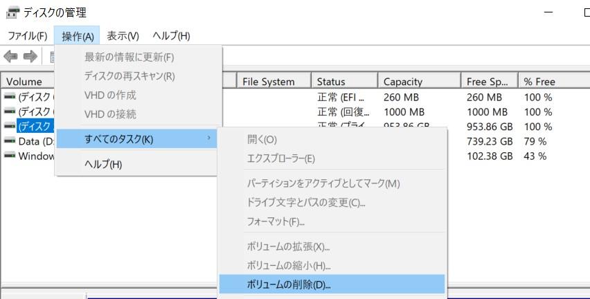 f:id:ishii-akihiro:20210121094914j:plain