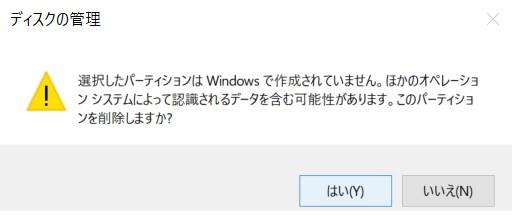 f:id:ishii-akihiro:20210121095304j:plain
