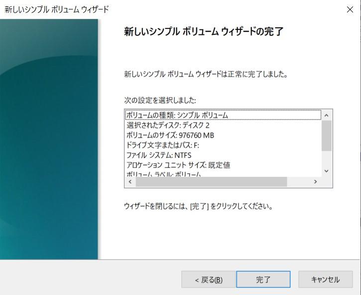 f:id:ishii-akihiro:20210121101015j:plain