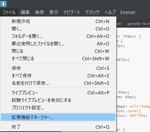 f:id:ishii-akihiro:20210213092547j:plain