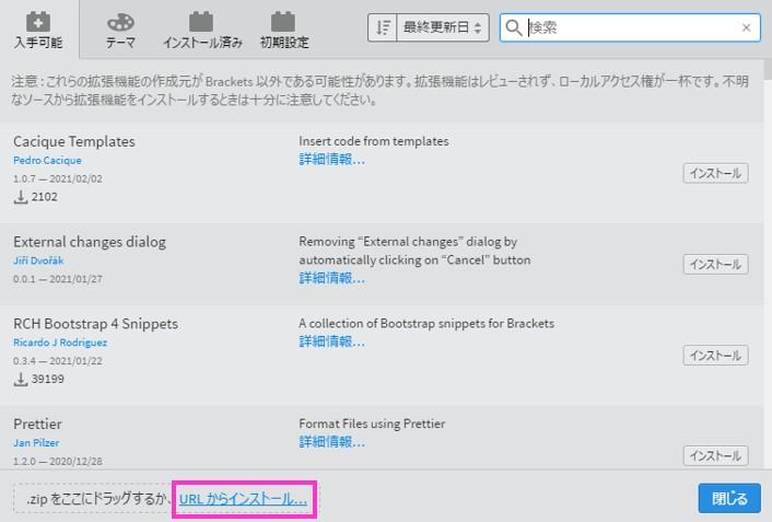 f:id:ishii-akihiro:20210213092622j:plain