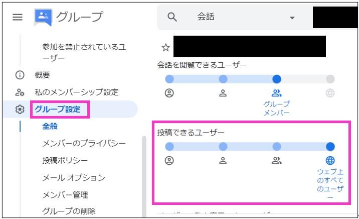 f:id:ishii-akihiro:20210622173550j:plain