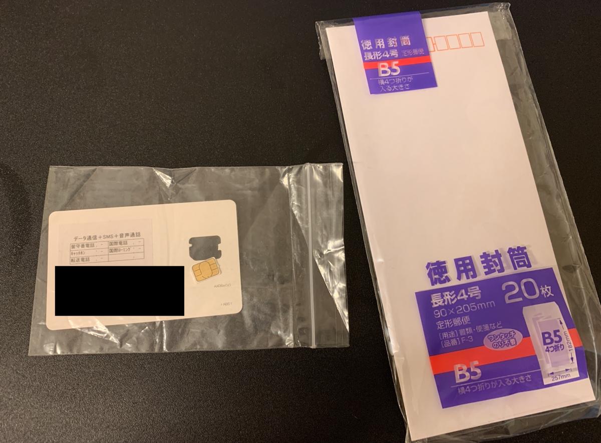 f:id:ishii-akihiro:20210918113333p:plain