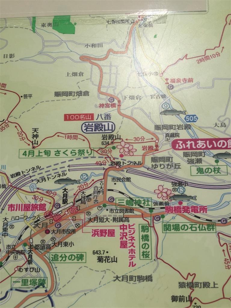 f:id:ishii1221:20180113102829j:image