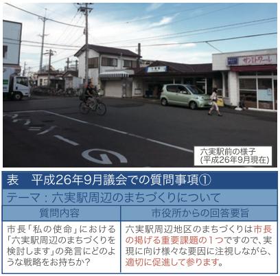 f:id:ishii136:20141106152459p:image:right