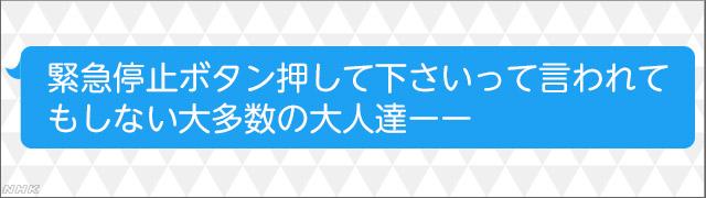f:id:ishiij:20190227063141j:plain