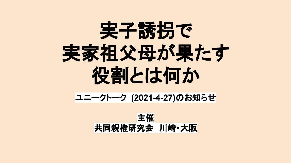 f:id:ishiij:20210419092517j:plain