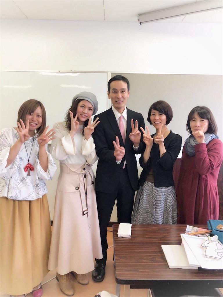 f:id:ishiimachiko141hair:20180805130157j:image