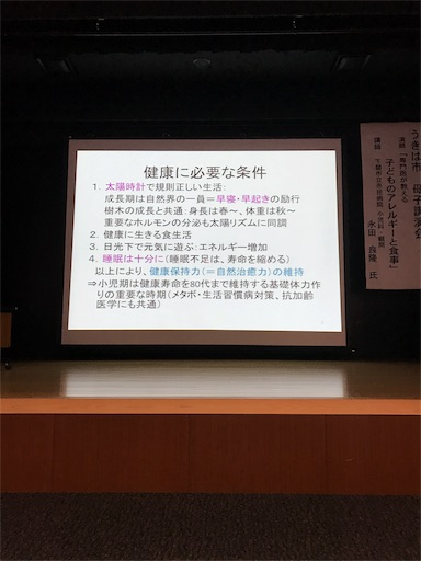 f:id:ishiimachiko141hair:20180806163231j:image
