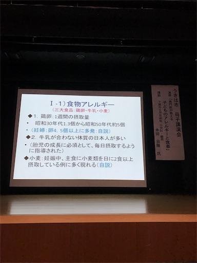 f:id:ishiimachiko141hair:20180806163316j:image