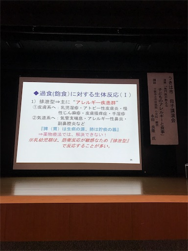 f:id:ishiimachiko141hair:20180806163428j:image