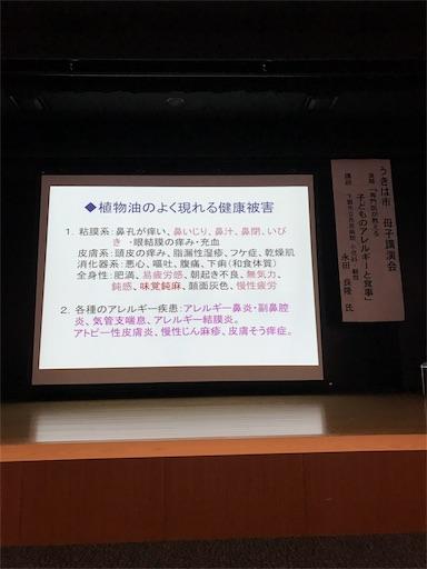f:id:ishiimachiko141hair:20180806163432j:image