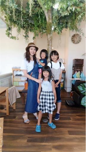 f:id:ishiimachiko141hair:20180815130324j:image