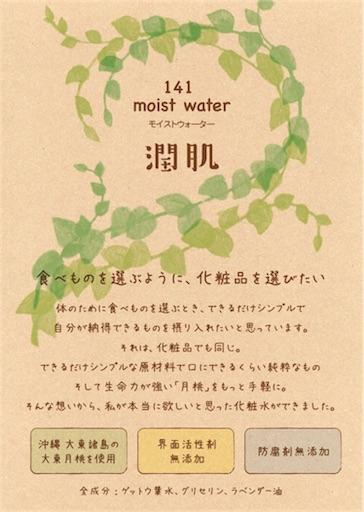 f:id:ishiimachiko141hair:20180822153111j:image