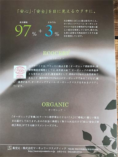 f:id:ishiimachiko141hair:20180830164534j:image