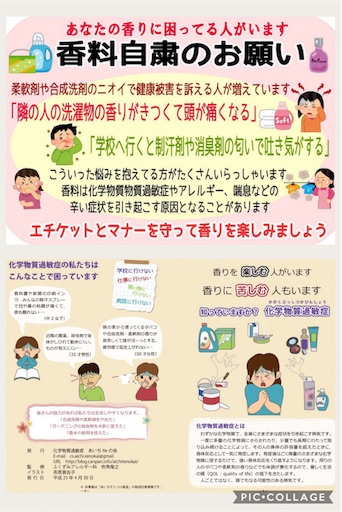 f:id:ishiimachiko141hair:20181009203700j:image