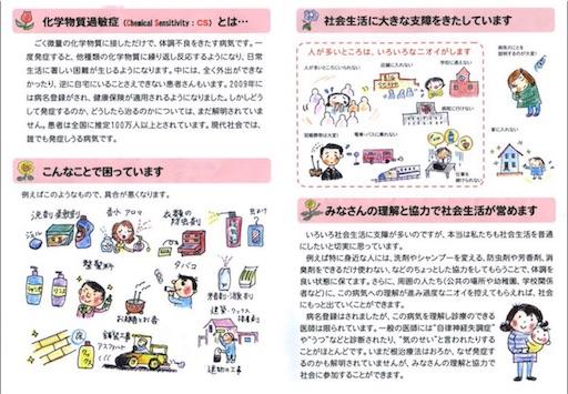 f:id:ishiimachiko141hair:20181009210019j:image