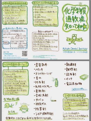 f:id:ishiimachiko141hair:20181009210058j:image