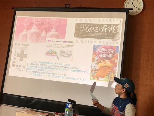 f:id:ishiimachiko141hair:20181010201955j:image