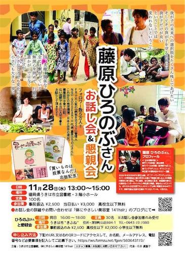 f:id:ishiimachiko141hair:20181022164838j:image
