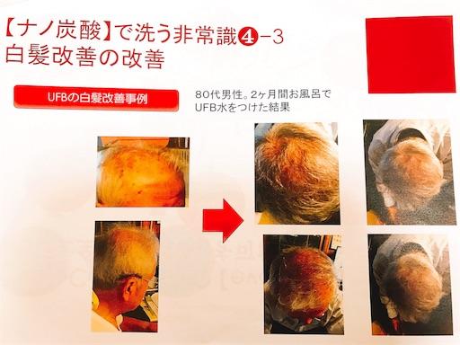 f:id:ishiimachiko141hair:20181102170949j:image