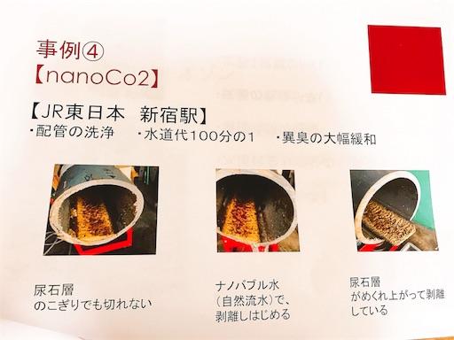 f:id:ishiimachiko141hair:20181102170953j:image