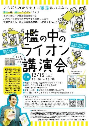 f:id:ishiimachiko141hair:20181107180510j:image