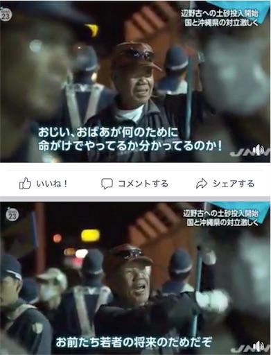 f:id:ishiimachiko141hair:20181218201032j:image