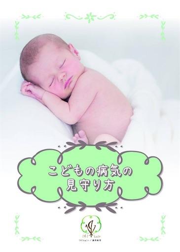 f:id:ishiimachiko141hair:20190217202951j:image