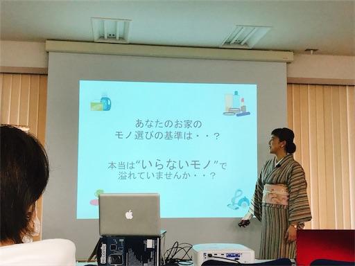 f:id:ishiimachiko141hair:20190331185203j:image