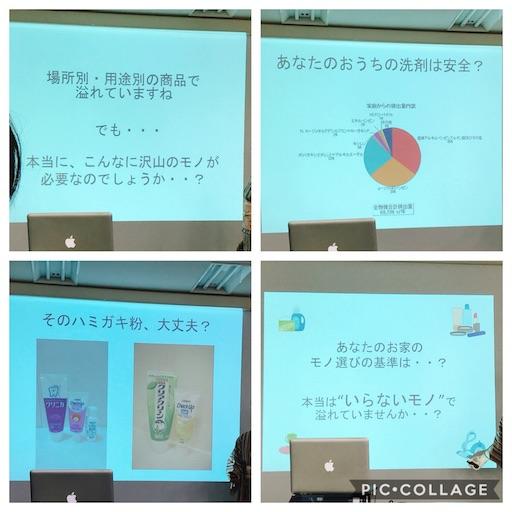 f:id:ishiimachiko141hair:20190331185339j:image