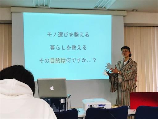 f:id:ishiimachiko141hair:20190331205558j:image