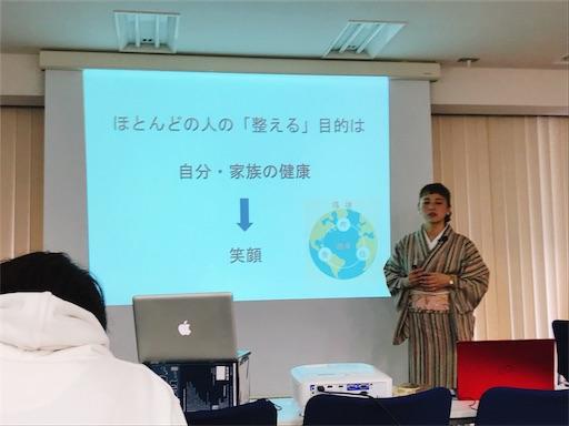 f:id:ishiimachiko141hair:20190331205602j:image