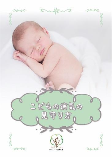 f:id:ishiimachiko141hair:20190405182521j:image