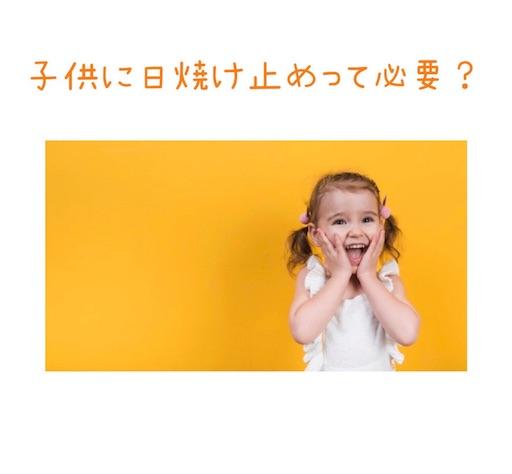f:id:ishiimachiko141hair:20190614155118j:image